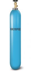 Кислород 10-20л